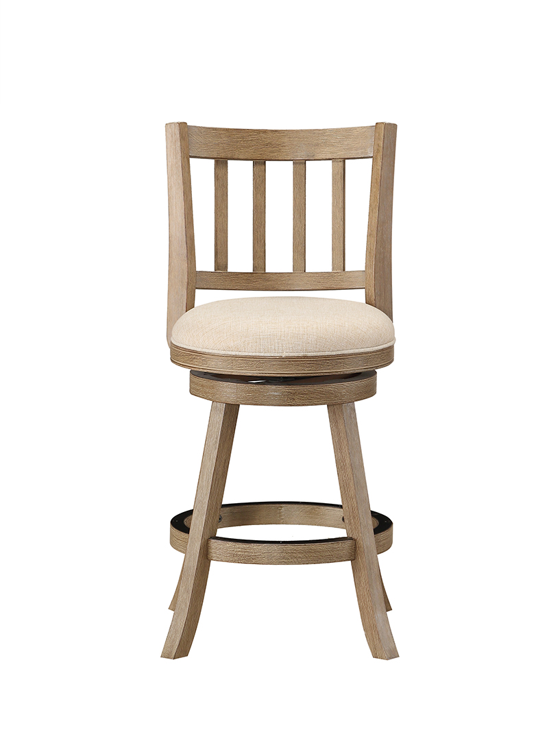 Sheldon Swivel Stool